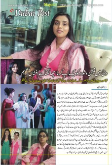 afshan interview