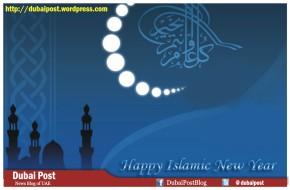 islamic year